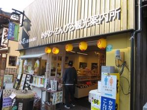 【四国まるごと美術館】タツノコジェニック・88スポットアートめぐり