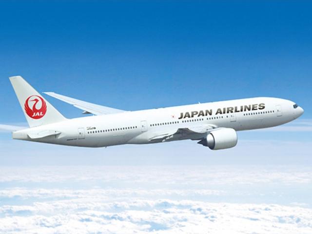 JALで乗り継ぎ割引始まる!!~9月10月 高松―羽田―11空港で